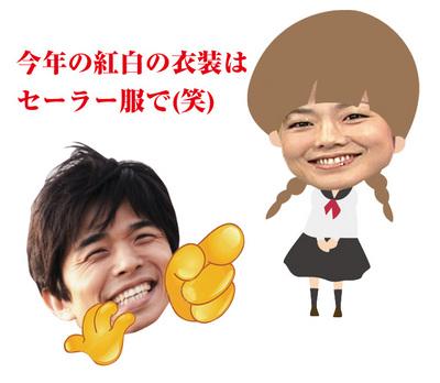 有働アナと笑うイノッチ.jpg