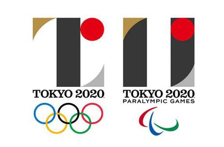 2020東京オリンピック・パラリンピックロゴ.jpg