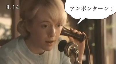 マッサン82話_2.jpg