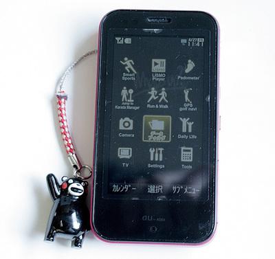 世界一使いづらい携帯電話.jpg
