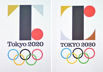東京オリンピック_佐野研二郎.jpg