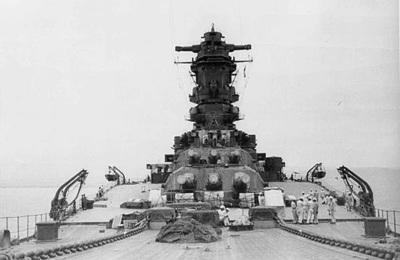 戦艦 武蔵.jpg
