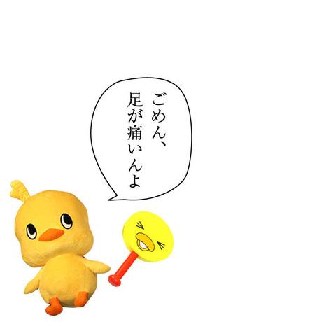 錦織圭_全英棄権.jpg