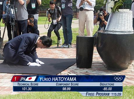 鳩山由紀夫元首相.jpg