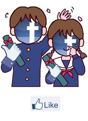 Facebook卒業.jpg