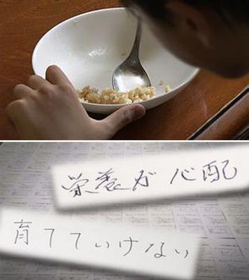 NHK_クローズアップ現代_子供の貧困.jpg