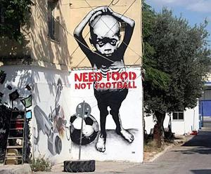 ブラジル ワールドカップ_ストリートアート_3