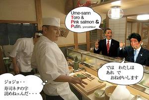 obama_abe.jpg
